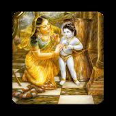 Lord Damodar Ashtakam