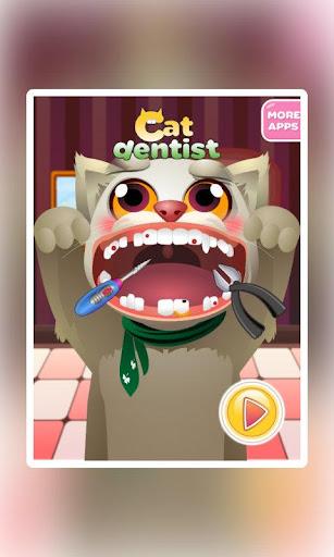 宠物貓牙醫