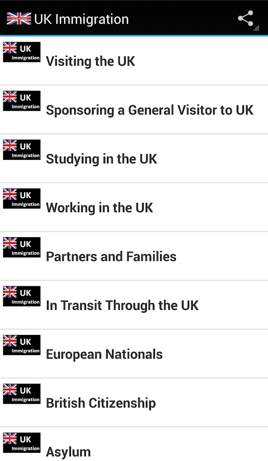 UK Immigration - screenshot