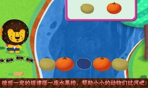 玩教育App|宝贝吃水果免費|APP試玩