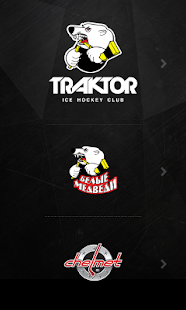 Traktor Hockey Club- screenshot thumbnail