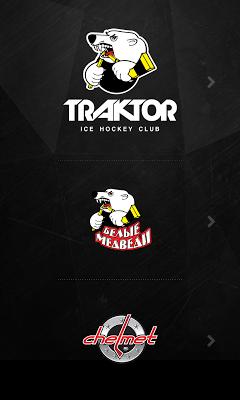 Traktor Hockey Club - screenshot