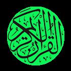 Al Quran - Practical Surahs icon