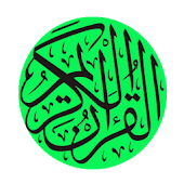 Al Quran - Practical Surahs