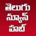 Telugu News Hub icon