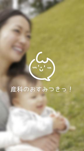 PhotoMontager - 照片蒙太奇 - 1mobile台灣第一安卓Android下載站