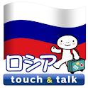 YUBISASHI Russia touch&talk logo