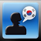 MyWords - Learn Korean
