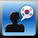 MyWords - Learn Korean
