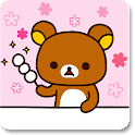 リラックマホーム(花マルテーマ2)
