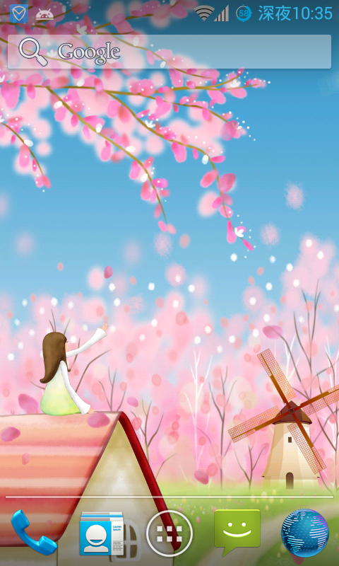 Download Sakura Live Wallpaper Free Apk Latest Version App For