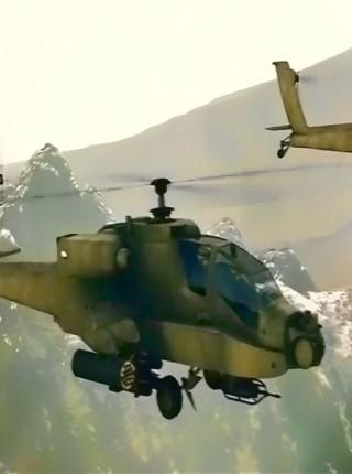 Helicopter Battle Game