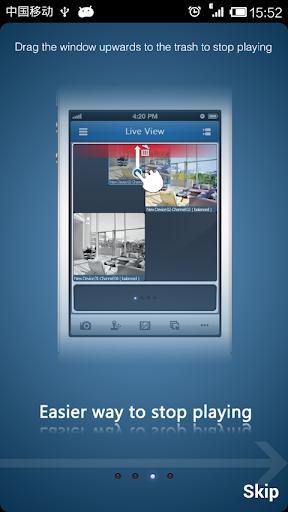【免費商業App】CCTV Mobile-APP點子