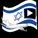 HAMAS VS ISRAEL icon