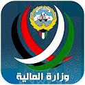 وزارة المالية icon