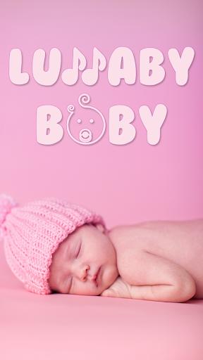摇篮曲宝贝——帮助您孩子入睡的音乐