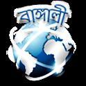 SETT Bengali web browser logo