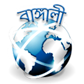 SETT Bengali web browser