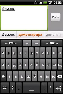 Bulgarian Language Pack- screenshot thumbnail