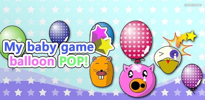 Min baby spil (Ballon pop!)