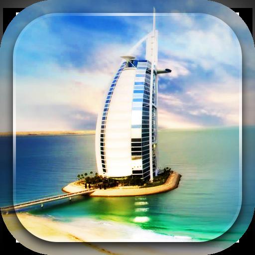 旅遊必備App 迪拜動態壁紙 LOGO-綠色工廠好玩App