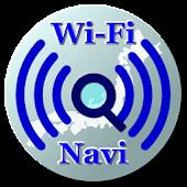 Wi-Fiナビ WiFiスポット地図検索