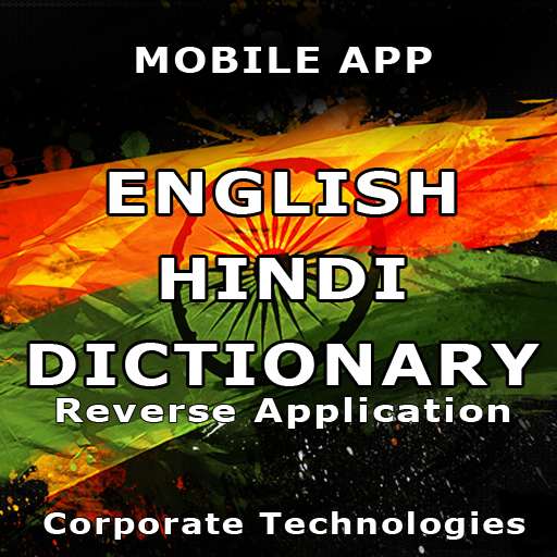 dictionary english to hindi for mobile free download samsung