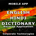 English Hindi Dictionary  Free logo