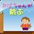 おばちゃんが跳ぶ file APK for Gaming PC/PS3/PS4 Smart TV