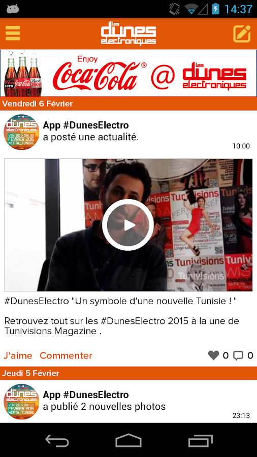 DunesElectro- screenshot