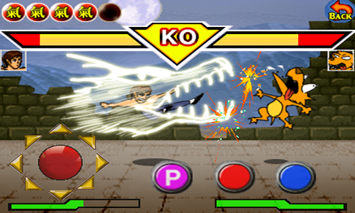 Mighty Fighter 2 apk screenshot 6