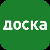 Объявления - Doska.ru