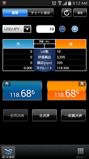 バーチャルFX for Android