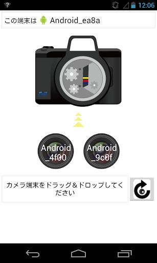 Wi☆Snap