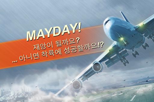 MAYDAY 2 하늘 위의 공포