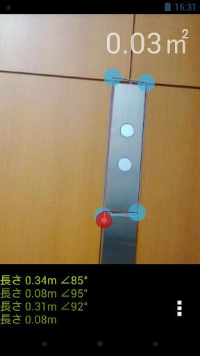 方便的测量工具