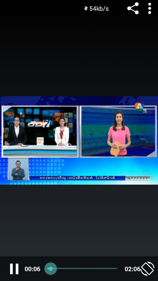 Bugaboo.TV - screenshot
