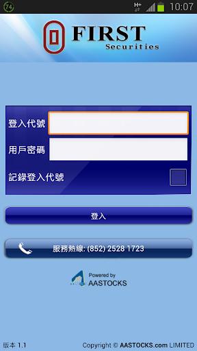 MMA金融交易網(永豐銀行網路銀行)