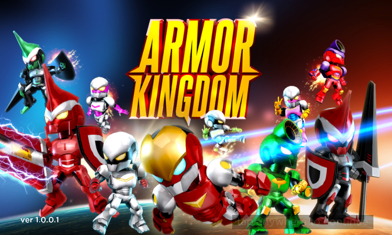 Armor Kingdom- screenshot