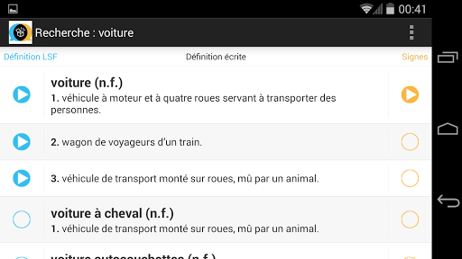 【免費通訊App】Elix - Langue des signes-APP點子