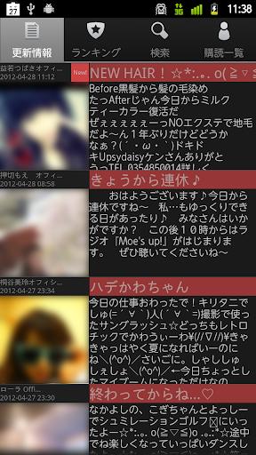 第一支Android app程式教學 @ 讀樂島 :: 痞客邦 PIXNET ::
