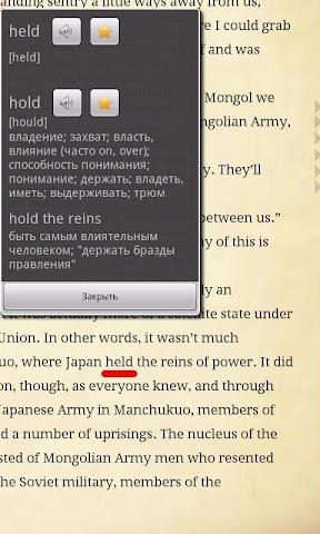 android English Books Reader Screenshot 2