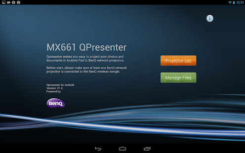 MX661 QPresenter