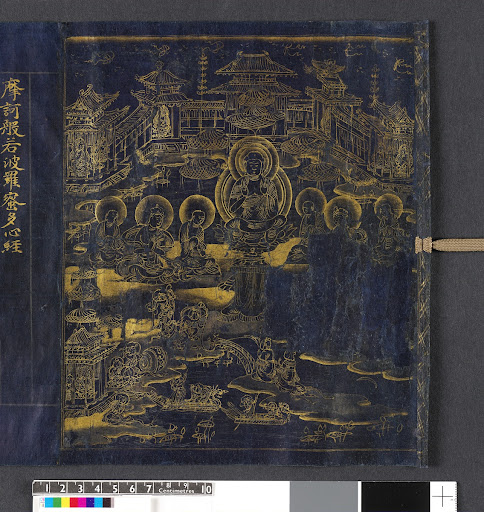 Heart Sutra of the Chūson-ji Temple, a handscroll painting on indigo-dyed paper