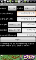 Screenshot of Income Calculator