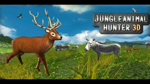 狩獵叢林3D