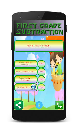 1st Grade - Subtraction