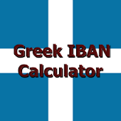 Greek IBAN Calculator