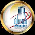 بلدية بعلبك icon