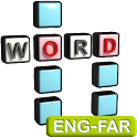 English - Farsi Crossword icon